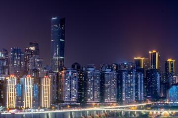 Night view of chongqing, China © Kai Zhao