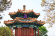 The pavilion and gazebo Vancomycin of The Jingshan Park in the capital of China Beijing.