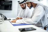 Arabic business team in the office - 210459136