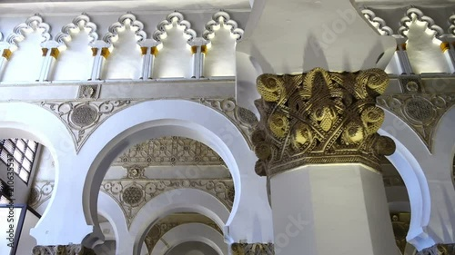 Interior of a synagogue of Santa Maria la Blanca.  Toledo, Spain. © Dmitro