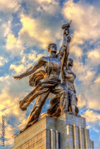 Worker and Kolkhoz Woman, a famous soviet monument in Moscow