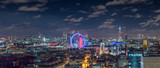 Fototapeta Fototapeta Londyn - London Skyline by Night © Stewart Marsden