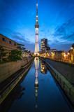 Tokyo Skytree tower at night in Asakusa, Tokyo, Japan. Landmark in Japan