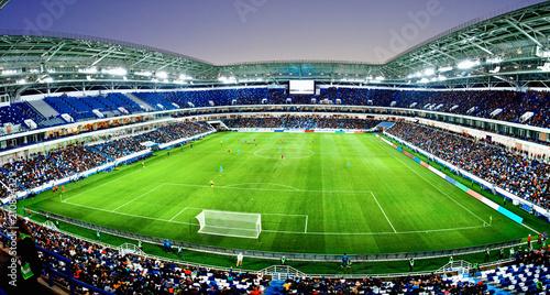 Fussball Stadion - 210894329