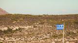 Greek flag waving o wind. - 211052584