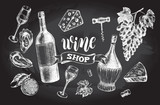 Wine concept set. Bottles, glasses, cork, grape bunch, corkscrew, oysters, cheese. Ink hand drawn Vector illustration with brush calligraphy style lettering. Drink element for menu design. - 211093765