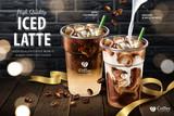 Iced latte ads - 211105131