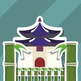 bambu sticks and National Chiang Kai-shek Memorial Hall icon over blue background, colorful design. vector illustration