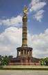 Victory column (Siegessaule) at Great Star square in Tiergarten. Berlin. Germany