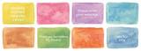 Vector watercolor rectangle set - 211354582