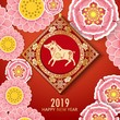 Happy Chinese new year 2019. Year of the pig. Colorful hand crafted art paper cut style. - 211446552