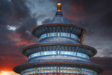 Temple of Heaven - temple and monastery - 211684727