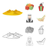 Eastern sweets, Ramadan lamp, Arab sheikh, territory.Arab emirates set collection icons in cartoon,outline style vector symbol stock illustration web. - 211728184