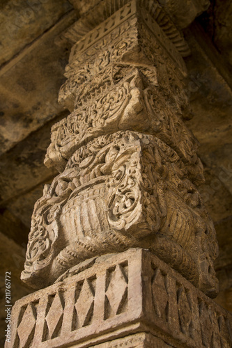 Fotobehang Stenen Detail of pillar of the temple complex Qutb Minar, New Delhi, India. Closeup