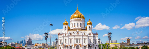 Cathedral of Christ the Saviour, Moscow, Russia - 211768561