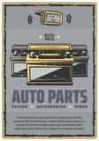 Car auto parts vector retro poster - 211862152
