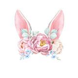 Watercolor floral composition - 211957946