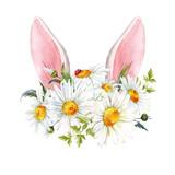 Watercolor floral composition - 211957959