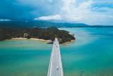 Yagajio Bridge on Island in Okinawa, Japan - 212018335
