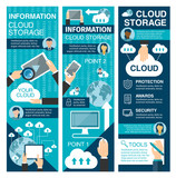 Cloud storage flat banner for network technology - 212034517