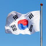 Flag of South Korea, also known as Taegukgi - 212077359