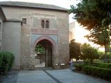 L'alhambra, Grenade, Espagne  - 212109308