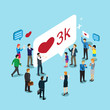 business technology internet media like and share