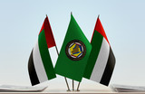 Two flags of UAE and GCC between