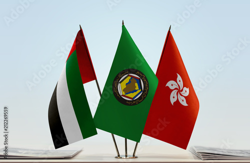 Flags of UAE GCC and Hong Kong