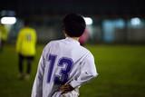 Giocatore di calcio maglia bianca - 212273555
