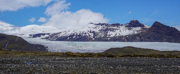 Views of Skaftafell National Park in Iceland © ekaterina McClaud