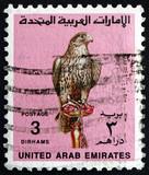 Postage stamp UAE 1990 Falcon, Bird of Prey - 212331374