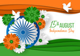 Happy independence day India banner design
