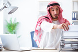 Arab businessman working in the office - 212381953