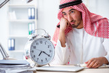 Arab businessman working in the office - 212381976