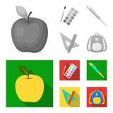 Multicolored paints with a tassel, pen, triangle and ruler, satchel, briefcase. School and education set collection icons in monochrome,flat style vector symbol stock illustration web. - 212607931