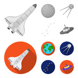 Planet Earth with continents and oceans, flying satellite, Ursa Major, UFO. Space set collection icons in monochrome,flat style vector symbol stock illustration web. - 212608144