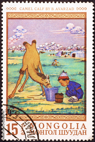 Aluminium Kameel Camel and boy on postage stamp of Mongolia
