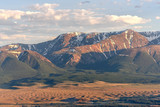 mountains aerial view steppe forest