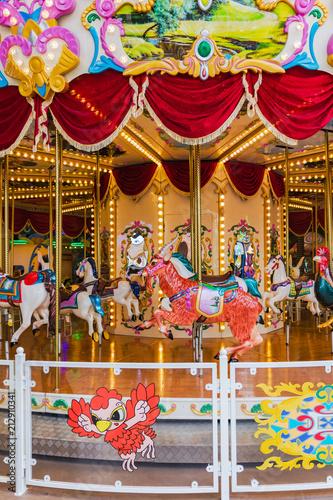 Fotobehang Amusementspark Carousel