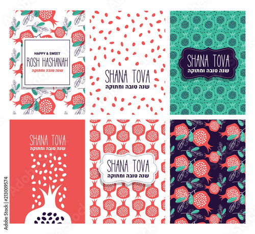 SHANA TOVA, happy and sweet new year in Hebrew. Rosh Hashanah greeting card set with pomegranate pattern. Jewish New Year. vector illustration template - 213009574