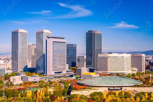 Fototapeta Osaka Japan Business Park