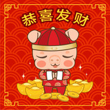 Happy Chinese new year 2019 , year of pig , Cute Pig with gold coins Cartoon Style on red background