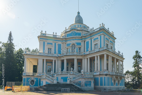 Menshikov Palace in Lomonosov, a suburb of St. Petersburg in the summer