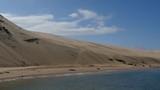 view of the Pilat dune - 213330577