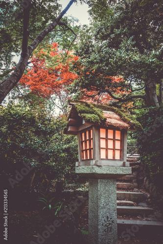 Aluminium Kyoto Lamp in Jojakko-ji temple, Kyoto, Japan