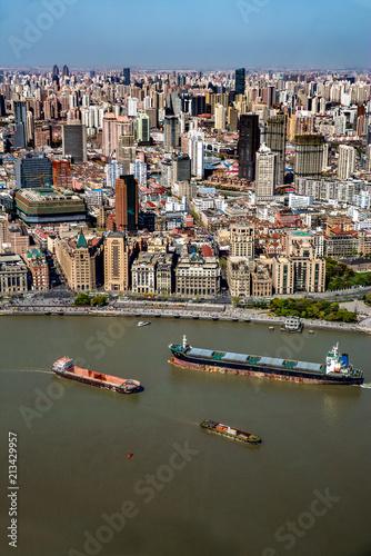 Foto Spatwand Shanghai Aerial view of Shanghai City