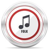 Folk music silver metallic chrome border round web icon on white background - 213533141