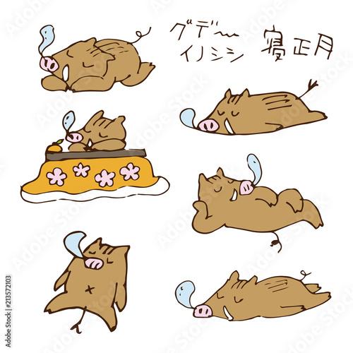 手書き 猪の寝正月イラスト 年賀状素材 干支動物 Buy Photos Ap