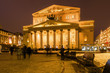 Sunset view of the State Academic Bolshoi Theatre of Opera and Ballet, Moscow, Russia.